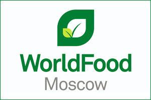 """Приглашаем на выставку """"WorldFood Moscow"""""""