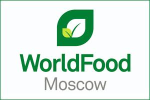 Приглашаем на выставку «WorldFood Moscow»